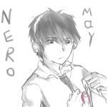 nero by 345478029