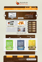 Web interface for Egyptian web by abeedo21