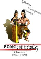 Indonesian Dance No.7 -END- by refudger