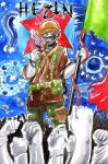#EZLN by DarkMirime
