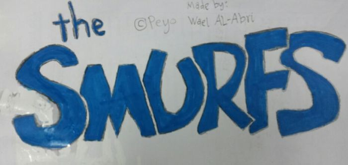 The Smurfs' logo by Wael-sa