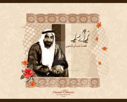 Zayed Bin Sultan by 3waiD-iLmoOz