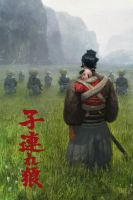 Lone Wolf and Cub by Memed