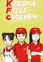Konoha Fried Chicken - Cover page by iKushina