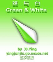 Green and White by JJ-Ying
