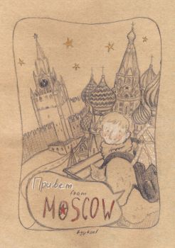 Gargoyle-Trip: Moscow by byyksel