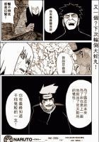 Funny pic part 2 - ch. 398 by Thecmelion