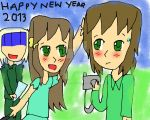Happy New Year 2013 by alindicollection