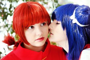 Ranma 1/2 - Kiss of Death by ChorJail