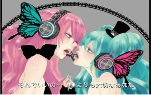 Magnet Wallpaper 1 by VocaloidSSWallpapers
