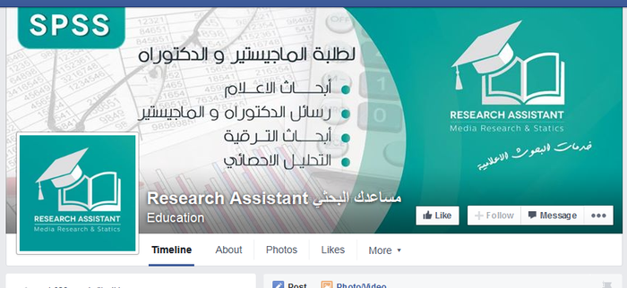 Research Assistant  logo + facebook by abeedo21