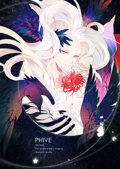 PHIVE by zxs1103