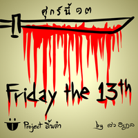 Friday the 13th Artwork by sw-eden