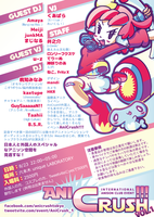 Ani-Crush!! Flyer by mandichan