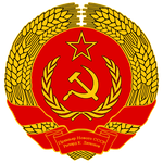 Emblem of the Premier of the New USSR by RedRich1917