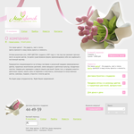 world of flowers company by ShantiShantiShanti
