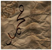 Mohammad by Serend1pity