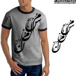 muslimon t-shirt by docyehya