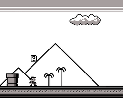 Super Mario Land Vectored by Grouwel
