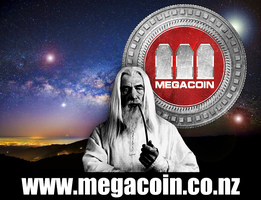 Megacoin Cryptocurrency by megacoin