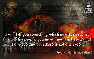 One-eyed Dajjal Hadith by DigitallyDestined
