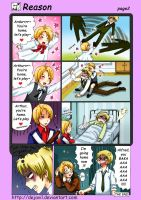 APH: reason p2 by dejavil