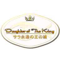 Daughter of the King (finished logo) by FCU777