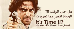 It's Time by haiderm3