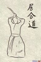 Iaido - Calligraphy by mchenry