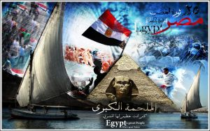 Egypt Free by atcreation