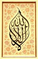 Allah the almighty by Muslima78692