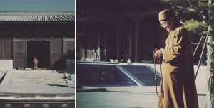 Datong 4 by ornie