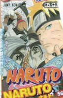 Naruto vol. 56 cover by Thecmelion