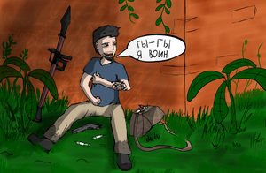 far cry 3 by zloykosh