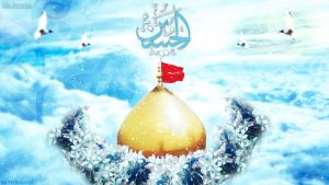 The Birth Of Imam Hussain by Mr-Hasan-D