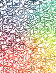Arabic Typography II by Teakster