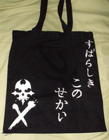 The World Ends With You Bag by LiChiba