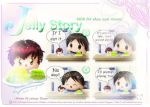Jelly story with Marui comic by Kauthar-Sharbini