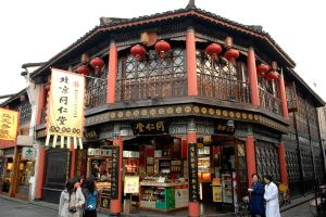 Yuan Bazaar, Shanghai 1 by wildplaces