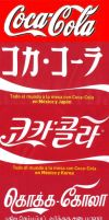 cocacola ilegal by odase