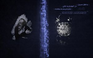 - ya 6ol 9bri mn alhejran - by TheMo-Graphics