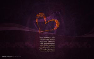 L O V E , 7mood Alkhudur 2009 by MBaqerstyle