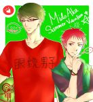 MidoAka Summer Vacation by Hana--bee