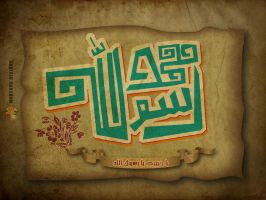 mohamed rasol allah by mnoso90