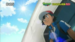 Pokemon X/Y Anime preview by Arshes91