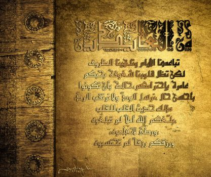 Men-alaydeen-by-Lady-H by Lady00H00