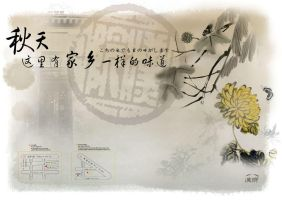 AD for Hanyuan - Fall version by jaywang