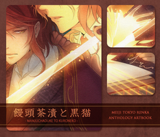 Anthology Artbook Preview: Haunted and Taunted by hitogata