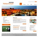 Al Solaymaneyah city website by karmooz