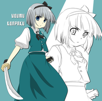 Youmu Konpaku by anirhapsodist